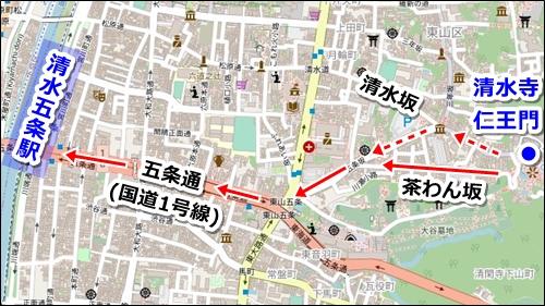 清水寺から京都駅への電車でのアクセス01