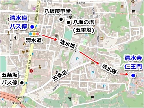 京都駅から清水寺へのバスでのアクセス03