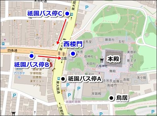 清水寺から八坂神社へのバスでのアクセス03