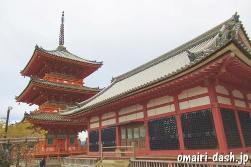 清水寺(京都市東山区)経堂と三重塔