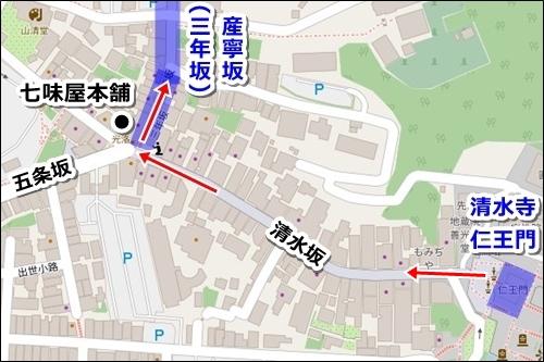 清水寺から八坂神社への徒歩ルート01