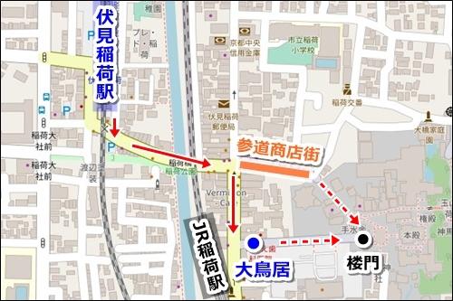 清水寺から伏見稲荷大社へのアクセス(バスと電車)04-