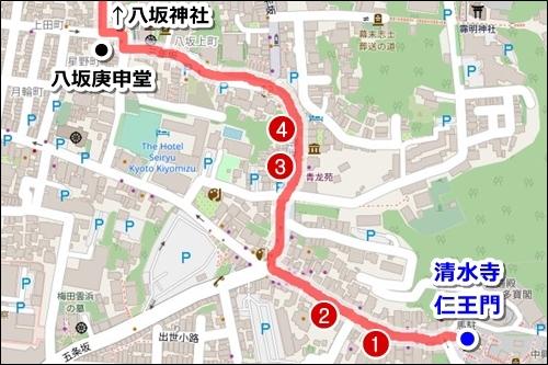 【清水寺から八坂神社】食べ歩きマップ
