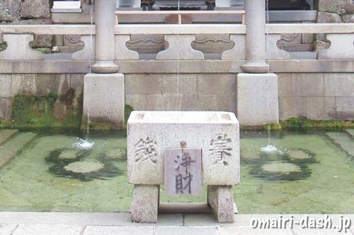 音羽の滝(京都清水寺)のおまじない