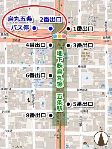 五条駅(地下鉄烏丸線)から清水寺へのバスでのアクセス01
