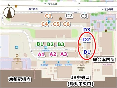 京都駅から清水寺へのバスでのアクセス01
