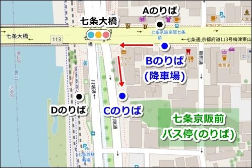 清水寺から伏見稲荷大社へのアクセス(バスのみ)03-1