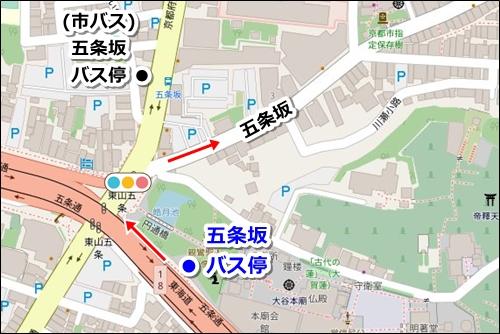 清水五条駅から清水寺へのバスでのアクセス03