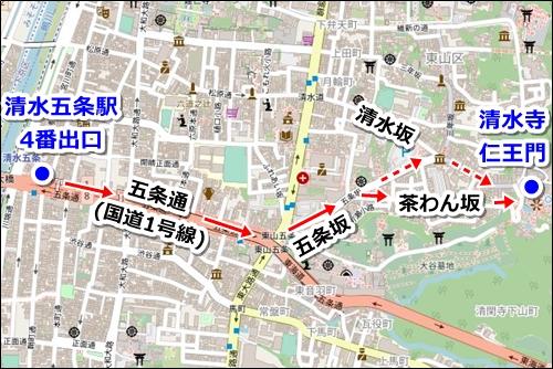 京都駅から清水寺への電車でのアクセス03