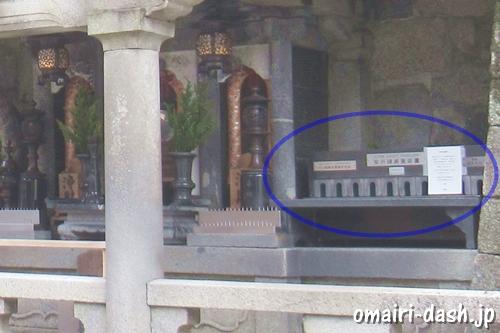 音羽の滝(京都清水寺)の飲み方