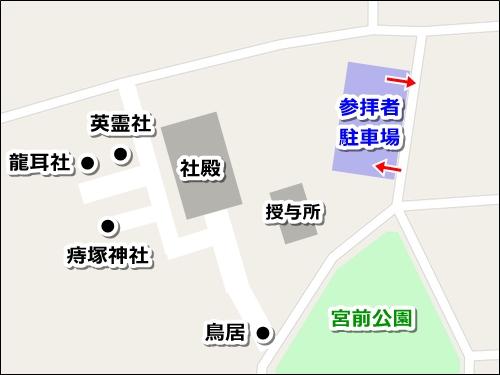 猪子石神明社(名古屋市名東区)駐車場マップ