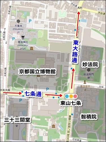 京都駅から清水寺への徒歩でのアクセスルート03