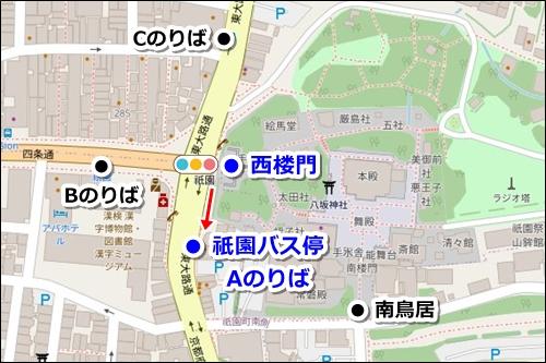 祇園バス停Aのりばの場所(八坂神社から京都駅へのアクセス)