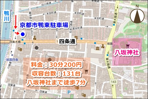 京都市鴨東駐車場マップ(八坂神社周辺)