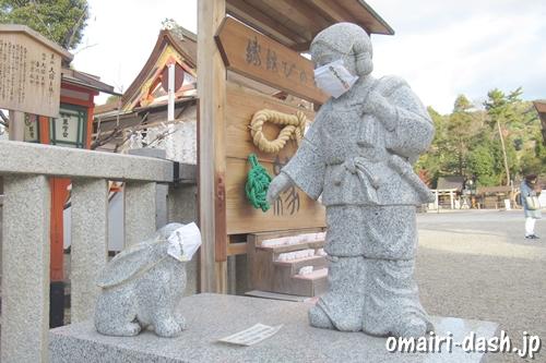 大国さまと白うさぎ像(京都八坂神社)