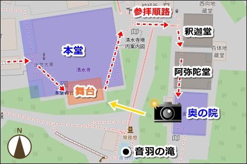 清水寺本堂(清水の舞台)の撮影スポット(地図)