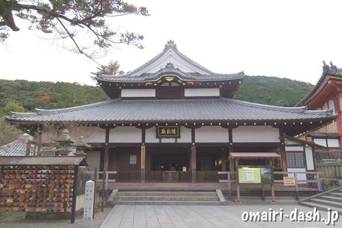 清水寺(京都市東山区)随求堂(胎内めぐり)
