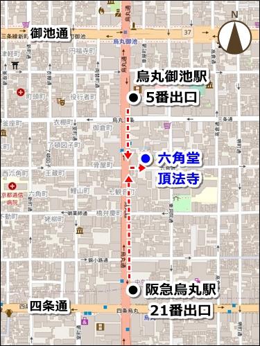 六角堂頂法寺(京都市中京区)アクセスマップ