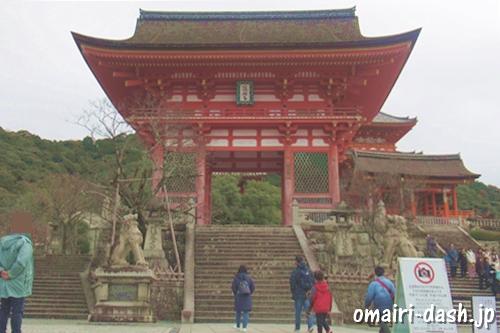 清水寺(京都市東山区)仁王門