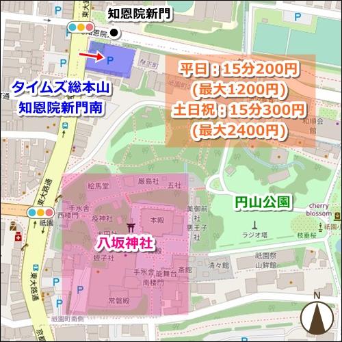 タイムズ総本山知恩院新門南マップ(八坂神社周辺の駐車場)