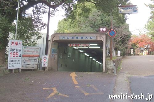 京都市円山駐車場(八坂神社周辺の駐車場)