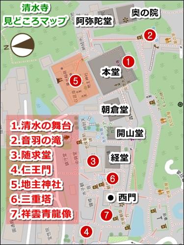 清水寺見どころマップ