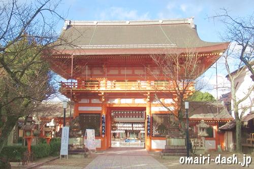 南楼門(正門・京都八坂神社)