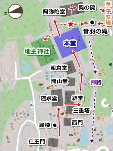 清水寺(京都市東山区)参拝順路マップ