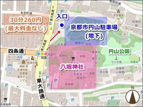 京都市円山駐車場マップ(市営・八坂神社すぐ)