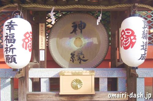 幸福祈願所(銅鑼の音祈願・京都地主神社)