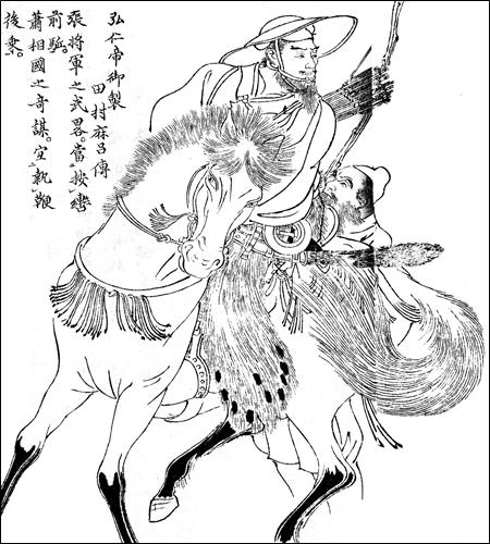 坂上田村麻呂(菊池容斎『前賢故実』)