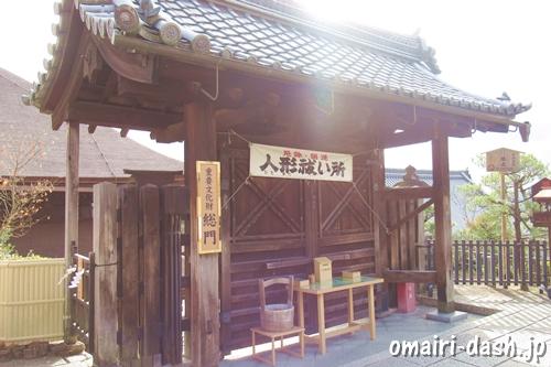 総門(京都地主神社)