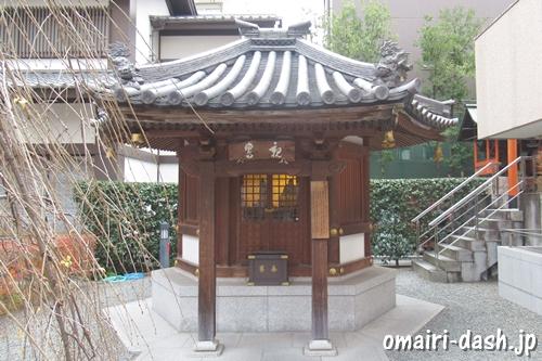 親鸞堂(京都六角堂頂法寺)