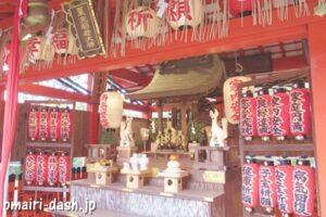 栗光稲荷(京都地主神社)