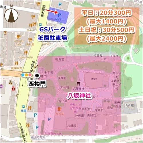 GSパーク祇園駐車場マップ(八坂神社北)01
