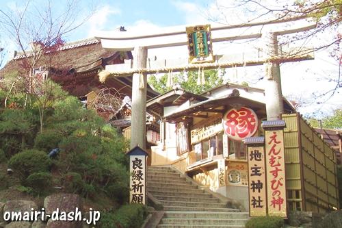 地主神社(京都市東山区)鳥居