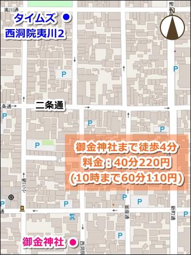 タイムズ西洞院夷川2(京都御金神社周辺の駐車場)地図