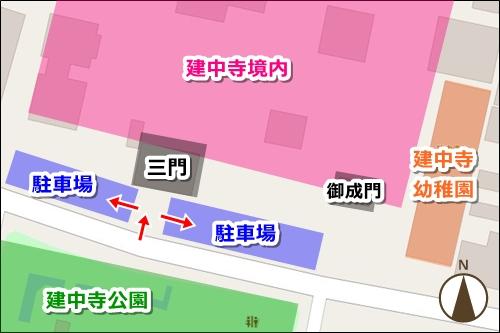 徳興山建中寺(名古屋市東区)駐車場マップ