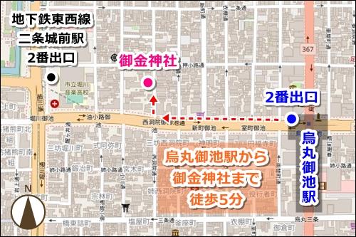 地下鉄烏丸御池駅から御金神社への徒歩ルート