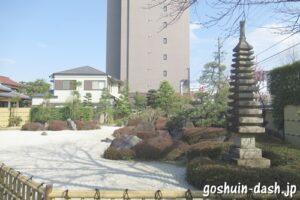 長尾山東界寺(名古屋市東区)枯山水庭園と層塔