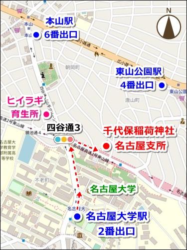 千代保稲荷神社名古屋支所(名古屋市千種区)アクセスマップ