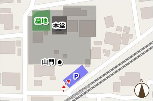 雲龍山宝蔵院(名古屋市中川区)駐車場マップ