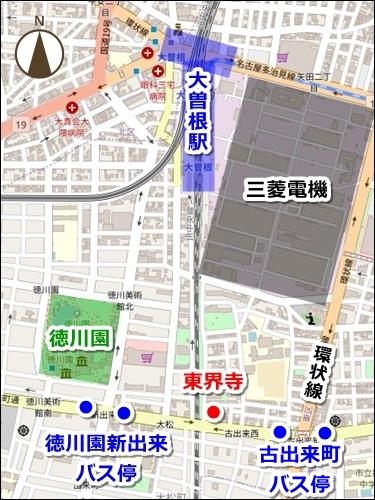 長尾山東界寺(名古屋市東区)アクセスマップ