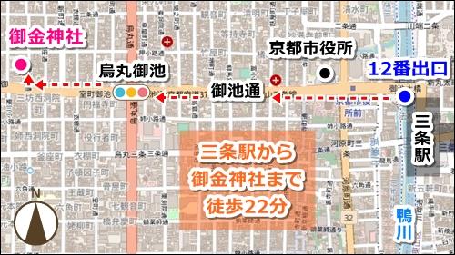 三条駅(京阪電車)から御金神社へのアクセスマップ(徒歩ルート)