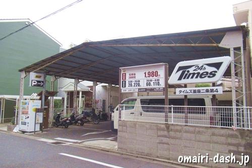 タイムズ釜座二条第4(京都御金神社周辺の駐車場)