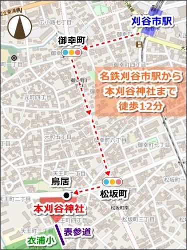 本刈谷神社(愛知県刈谷市)アクセスマップ