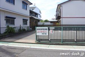 伊勝八幡宮(名古屋市昭和区)駐車場