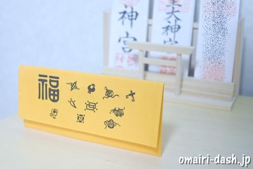 京都御金神社の福財布(福包み守り)の保管場所