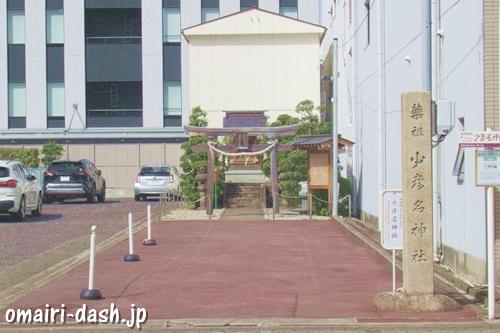 少彦名神社(名古屋市中区)境内全景