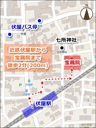 雲龍山宝蔵院(名古屋市中川区)アクセスマップ